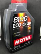 Motul 8100 Eco-clean 5W-30 (C2). Вязкость 5W-30, синтетическое