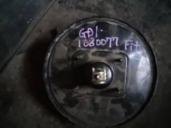 Вакуумный усилитель тормозов. Honda Fit, GD1