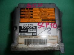 Блок управления airbag. Toyota Vitz, SCP10, SCP13, NCP10, NCP13, NCP15 Toyota Yaris, SCP10, NCP13 Toyota Echo, SCP10 Двигатели: 1SZFE, 1NZFE, 2NZFE, 2...