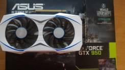 GeForce GTX 950. Под заказ