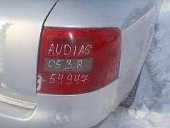 Стоп-сигнал. Audi A6, C5