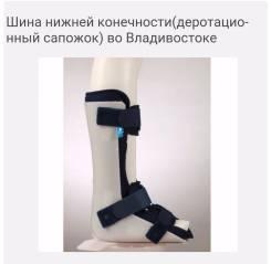 Шины и распорки ортопедические.