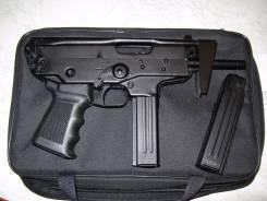 Пистолеты-пулеметы охолощенные.