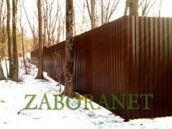 Забор на Сваях ! Отличное решение !