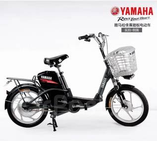 Yamaha. Под заказ