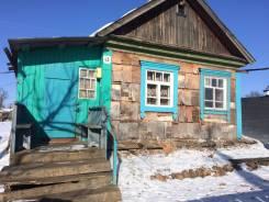 Продам дом в Переяславке. Лазо, р-н Переяславка, площадь дома 40 кв.м., электричество 30 кВт, отопление твердотопливное, от агентства недвижимости (п...