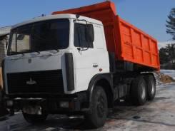 МАЗ 551605-280. Маз 551605 280, 14 860 куб. см., 20 000 кг.
