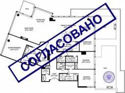 Согласование и узаконивание перепланировки квартиры в суде