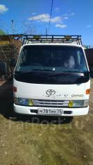 Toyota Dyna. Продаётся грузовик тайота дюна, 2 800 куб. см., 1 500 кг.
