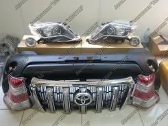 Обвес кузова аэродинамический. Toyota Land Cruiser Prado, TRJ12, GDJ150W, GDJ151W, GRJ150L, KDJ150L, GRJ150W, GRJ151W, TRJ150W