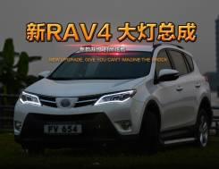 Фара. Toyota RAV4, ASA44L, ALA49L, XA40, ZSA42L, ASA42, ASA44, ZSA44L. Под заказ