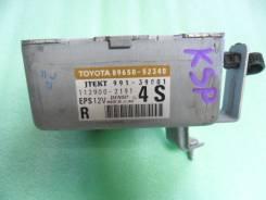 Блок управления рулевой рейкой. Toyota Vitz, KSP90, SCP90, NCP91, NCP95 Toyota Yaris, NCP91, KSP90, NCP90 Двигатели: 2NZFE, 1KRFE, 2SZFE, 1NZFE