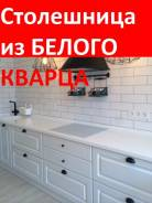 Изготовление кухонных столешниц.