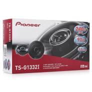 Автомобильные колонки (13 см) Pioneer TS-G1332I