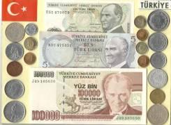 Подарочный Набор Монет и Банкнот Турция
