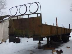 МАЗ МТМ-933001. Продам полуприцеп- бортовой, 20 000 кг.