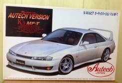Сборная модель Nissan Silvia S14 . +Подарок!