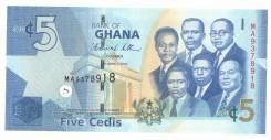 Банкнота 5 Cedis Ghana Гана 2010 год