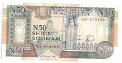 Банкнота 50 shilin Soomaali 1991 год Самоли