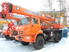 Клинцы КС-55713-5К. Автокран -1, 11 000 куб. см., 25 000 кг.