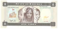 Банкнота 1 Nakfa State of Eritrea 1997 год