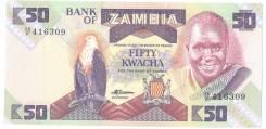 Банкнота 50 kwacha Zambia