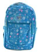 Ранец 37324 голубой для девочки школьницы