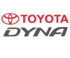 Toyota Dyna. Продам ПТС Toyota DYNA 1998 ГОДА!