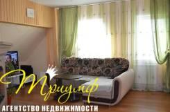Продаётся дом в центре в Артеме. Улица Островского, р-н центр, площадь дома 207кв.м., централизованный водопровод, электричество 15 кВт, отопление э...