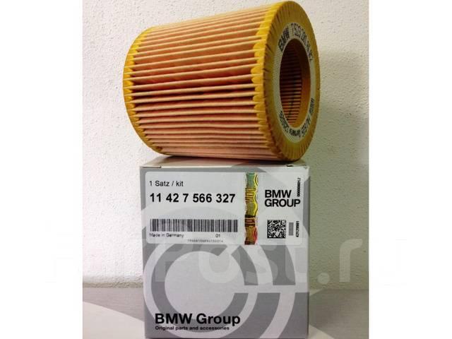 Фильтр масляный. BMW: X1, 1-Series, 2-Series, 3-Series Gran Turismo, 5-Series Gran Turismo, X6, X3, Z4, X5, X4, 7-Series, 6-Series, 5-Series, 4-Series...