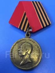 """Продам Медаль """"За покорение Западного Кавказа 1859-1864"""" ! Низкая Цена"""
