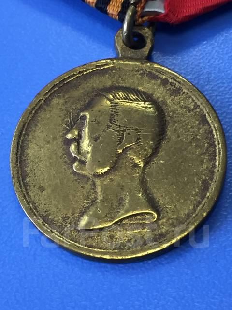 Медаль за покорение западного кавказа se pro