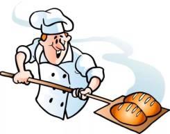 "Повар-пекарь. Повар- пекарь. ООО ""Анна"". Поселок Кипарисова2"