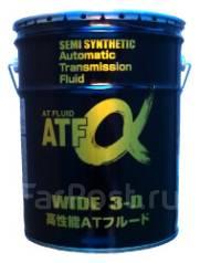 Sumico. полусинтетическое