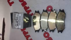 Колодка тормозная. Nissan Maxima, A32 Двигатель VQ20DE
