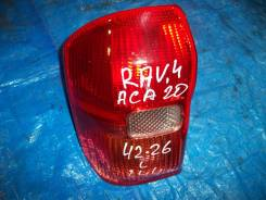 Стоп-сигнал. Toyota RAV4, ZCA25, ACA28, ACA26, ZCA26, CLA21, CLA20, ACA21W, ACA20, ACA23, ACA21, ACA20W, ACA22 Двигатели: 1CDFTV, 2AZFE, 1AZFSE, 1AZFE...