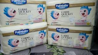 Pampers. 48 шт
