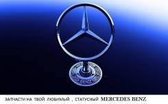 Фильтр автомата. Mercedes-Benz: GLK-Class, S-Class, G-Class, GL-Class, M-Class, R-Class, CLC-Class, CL-Class, GLS-Class, E-Class, SL-Class, GLE, CLK-C...