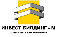 Строительство домов от 11 000 м2 рублей. Проект в подарок!