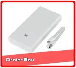 Xiaomi power bank 20000 mAh, оригинал в наличии!. Под заказ