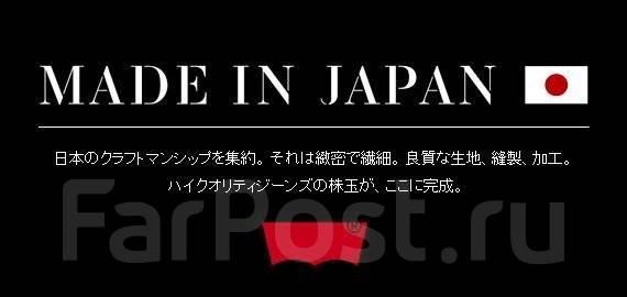 """Только из Японии! =Наилегчайшие белоснежные красавцы=Kosei Direzza=. 7.0x17"""", 5x100.00, ET48, ЦО 58,0мм."""