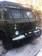 ГАЗ 66. Продаётся Газ 66, 4 250 куб. см., 2 300 кг.