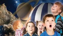 < < < Выездной планетарий > > >