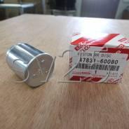 Поршень тормозного суппорта L.CR200 07- 47831-60080 47831-60080