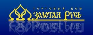 Продавец. ИП Иванов Д.А. Улица Кирова 1