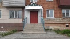 Продам помещение под Аптеку !. Красногвардейская 89, р-н Ста, 56 кв.м.