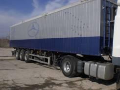 Bodex. Полуприцеп зерновоз алюминий 83м3, 40 000 кг.