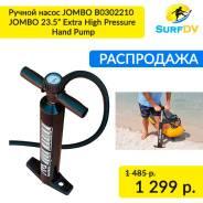 "Ручной насос Jombo B0302210 Jombo 23.5"" Extra High Pressure Hand Pump"