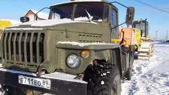 Урал 4320. Продается бензовоз урал 4320, 5,50куб. м.