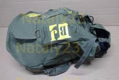 Рюкзак туристический, для охоты, тактический 70 х 40 х 30 см